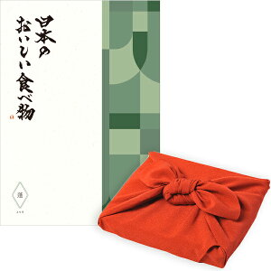 【グルメカタログギフト 送料無料】日本のおいしい食べ物<蓬+風呂敷 ちりめん> のし ラッピング メッセージカード無料|内祝い 結婚祝い 出産祝い 引き出物 カタログ ギフト グルメ 日本