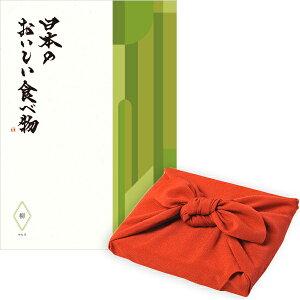 【グルメカタログギフト あす楽 送料無料】日本のおいしい食べ物<柳+風呂敷 ちりめん> のし ラッピング メッセージカード無料 内祝い 結婚祝い 出産祝い 引き出物 カタログ ギフト グル
