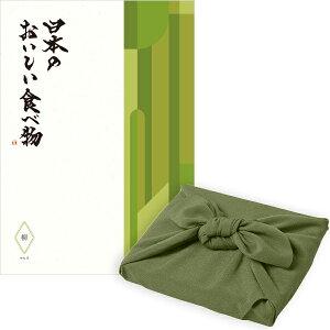 【グルメカタログギフト あす楽 送料無料】日本のおいしい食べ物<柳+風呂敷 かぶの葉> のし ラッピング メッセージカード無料 内祝い 結婚祝い 出産祝い 引き出物 カタログ ギフト グル
