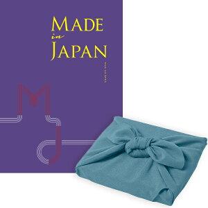 【カタログギフト あす楽 送料無料】Made In Japan<MJ19+風呂敷 あじさい> のし ラッピング メッセージカード無料|内祝い ギフト おしゃれ 結婚 結婚内祝い 引き出物 内祝 快気祝い 結婚祝い