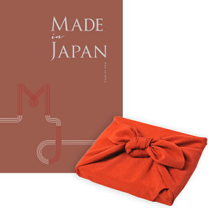 【カタログギフト 送料無料】Made In Japan<MJ26+風呂敷 ちりめん りんご> のし ラッピング メッセージカード無料|内祝い ギフト おしゃれ 結婚 結婚内祝い 引き出物 内祝 快気祝い 結婚祝い