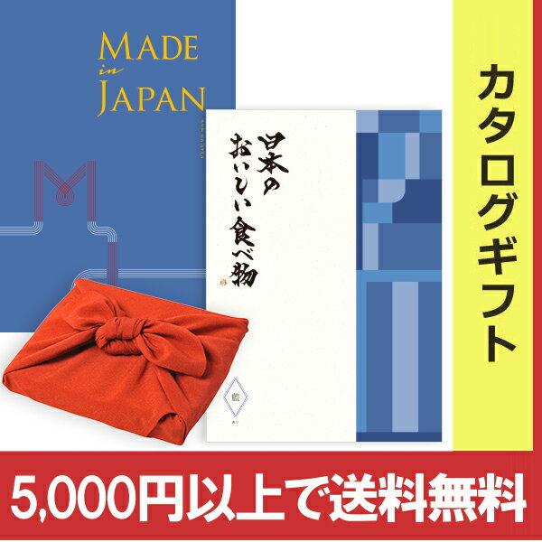 送料無料|<風呂敷包み>メイドインジャパンwith日本のおいしい食べ物<MJ10with藍+風呂敷(りんご)>|※平日9時まで当日出荷(カード限定)※包装のしメッセージカード無料対応