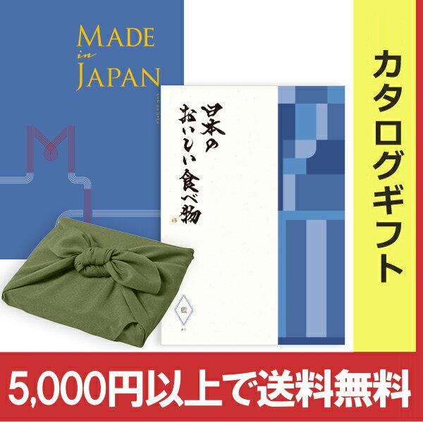 送料無料|<風呂敷包み>メイドインジャパンwith日本のおいしい食べ物<MJ10with藍+風呂敷(かぶの葉)>|※平日9時まで当日出荷(カード限定)※包装のしメッセージカード無料対応