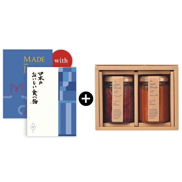 送料無料|【引出物宅配便】Made In Japan with 日本のおいしい食べ物 <MJ10+藍(あい)>+le pain boule フルーツジャム(いちご・あんず)