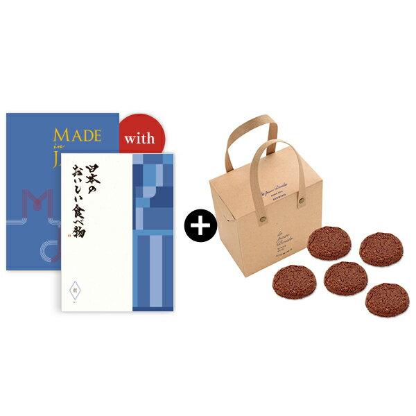 送料無料|【引出物宅配便】Made In Japan with 日本のおいしい食べ物 <MJ10+藍(あい)>+le pain boule トロウマッド5枚セット