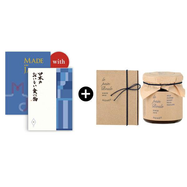 送料無料|【引出物宅配便】Made In Japan with 日本のおいしい食べ物 <MJ10+藍(あい)>+le pain boule ハニー