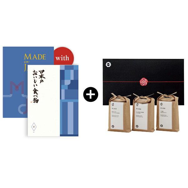 送料無料|【引出物宅配便】Made In Japan with 日本のおいしい食べ物 <MJ10+藍(あい)>+肴七味屋の米セット