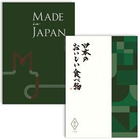 【26日(水)AM1:59までポイント10倍】送料無料|メイドインジャパン with日本のおいしい食べ物<MJ29+唐金[からかね]> |※あす楽(翌日配送)はカード限定※包装のしメッセージカード無料対応