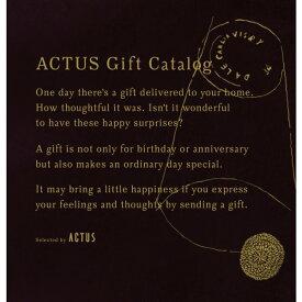 【カタログギフト あす楽 送料無料】ACTUS<Edition D_B> のし ラッピング メッセージカード無料|内祝い 結婚祝い 結婚内祝い 出産祝い 引き出物 カタログ ギフト グルメ おしゃれ 結婚 快気祝い 内祝 引出物 引越し祝い 引っ越し 新築祝い お祝い お返し アクタス