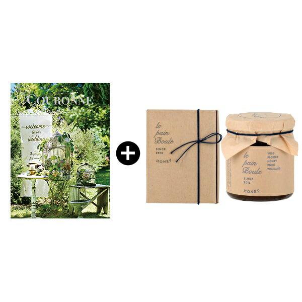 送料無料|【引出物宅配便】COURONNE(クロンヌ) <Vert Lime(ヴェール・リム)>+le pain boule ハニー