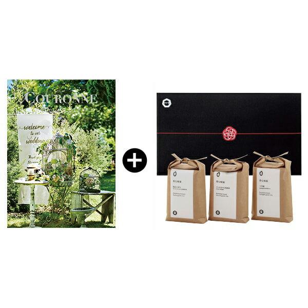 送料無料|【引出物宅配便】COURONNE(クロンヌ) <Vert Lime(ヴェール・リム)>+肴七味屋の米セット