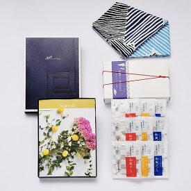 送料無料|<風呂敷包み>Mistral(ミストラル) <ソレル> カタログギフト+和風だし 詰め合わせセット| ※包装のしメッセージカード無料対応