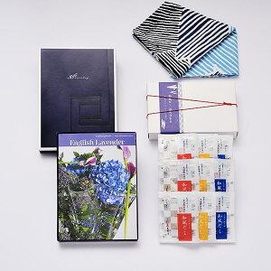送料無料|<風呂敷包み>Mistral(ミストラル) <イングリッシュラベンダー> カタログギフト+和風だし 詰め合わせセット|※あす楽(翌日配送)はカード限定 ※包装のしメッセージカード
