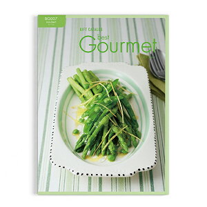 送料無料|【グルメカタログギフト】Best Gourmet(ベストグルメ)<BG007 モーベル> のし ラッピング メッセージカード無料|内祝い 結婚祝い 出産祝い 引き出物 カタログ ギフト グルメ おしゃ