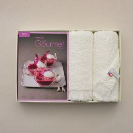 送料無料|Best Gourmet(ベストグルメ)<BG008 ヴィユメン>+今治フェイスタオルセット【結婚内祝い 出産内祝い 結婚祝い 御中元 お歳暮 各種お返しにおすすめなギフトカタログ】 |※包装のしメッセージカード無料対応