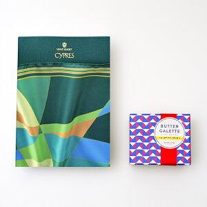 送料無料|ヴァンウエスト(VENTOUEST) ギフトカタログ 「CYPRES(シプレ)」+バターガレットセット【結婚内祝い 出産内祝い 引出物 各種お返しにおすすめなカタログギフト】 |※包装のしメッセ