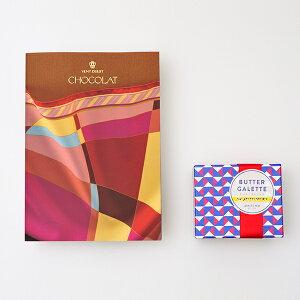 送料無料|ヴァンウェスト(VENT OUEST) ギフトカタログ 「CHOCOLAT(ショコラ)」+バターガレットセット【結婚内祝い 出産内祝い 引出物 各種お返しにおすすめなカタログギフト】 |※包装のしメ