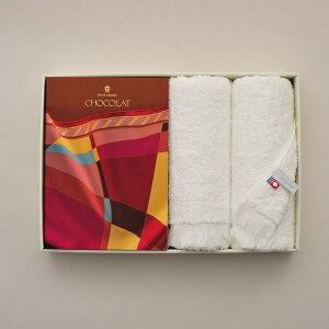送料無料|ヴァンウェスト(VENT OUEST) ギフトカタログ 「CHOCOLAT(ショコラ)」+今治フェイスタオルセット【結婚内祝い 出産内祝いにおすすめなカタログギフト】 |※包装のしメッセージカー
