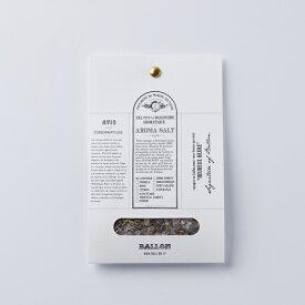 BALLON (バロン) アロマバスソルト トライアル ラベンダー|※包装のしメッセージカード無料対応