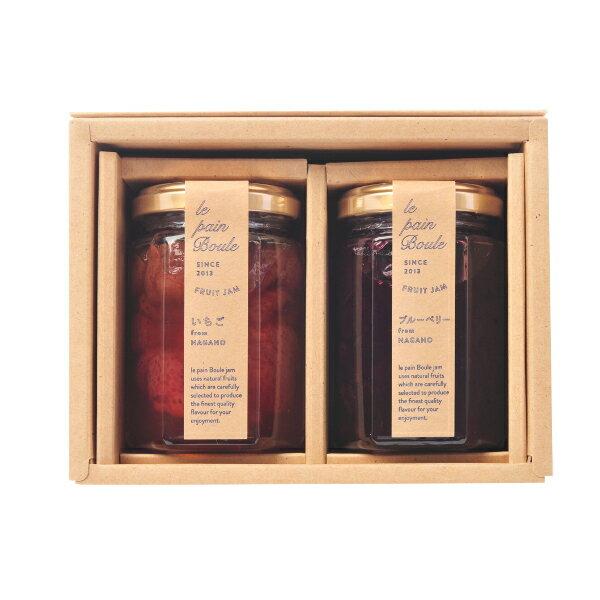 le pain boule(ル・パン・ブール) フルーツジャムセット(いちご・ブルーベリー)|※メッセージカード無料対応