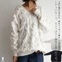 クリアランスバーゲン!期間限定開催!膨れジャカード編み。オトナの個性に磨きをかける。立体編みプルオーバー・##…