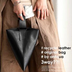 『シンプル、上品、使いやすい。』リサイクルレザーバッグ・8月25日0時〜再販。「G」メール便不可
