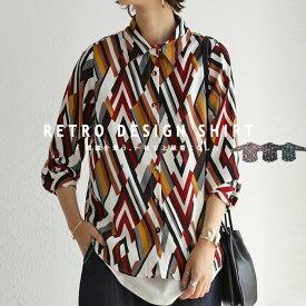 鮮やかな色彩。レトロモダンな雰囲気を纏える。幾何学柄シャツ・(30)メール便可