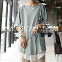 緩やかな曲線美、風合いの良さはお墨付き。ボートネックTシャツ・5月30日20時〜発売。(80)メール便可