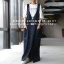 少し長めの丈感とスリットが大人仕様。サロペットデニムスカート・6月6日20時〜発売。メール便不可
