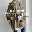 新型登場!丈夫でへたらない、極上シンプルを着る。クルーネックバスクT・5月27日20時〜発売。(100)メール便可