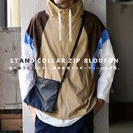 スタンド襟と拘り配色が雰囲気抜群に仕上がる。コットントラックジャケット・メール便不可