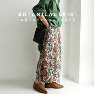 スカートフォークロア調のボタニカル刺繍が唯一無二の世界観を創造する。・メール便不可