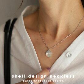 ネックレス 奥行きあるシェルの輝き。毎日つけやすいデザインが魅力。・11月15日0時〜再再販。(10)メール便可