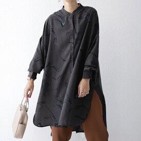 シャツ 流れるような落ち感で、しなやかな女性らしさを纏う 送料無料・10月25日0時〜再再販。(80)メール便可