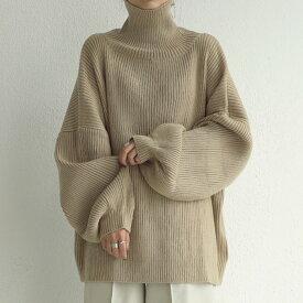 ニット 1枚で即可愛い。タッポリ袖とざっくり感が可愛い大人ゆるニット・9月20日0時〜発売。メール便不可