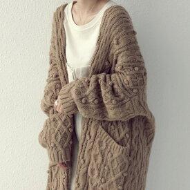ニットカーデ ざっくりケーブル編み×ぽこぽこと表情のある編地が目を惹く。 送料無料・12月10日0時〜再販。メール便不可