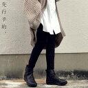 【予約:12月下旬納期】ブーツ 信頼できる日本製。履くほどになじむ本革厚底ブーツ 送料無料・メール便不可