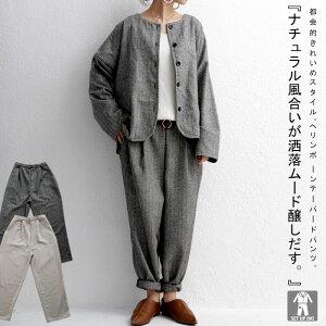風合い豊か。こなれ感のあるスマートな装い。ウール混テーパードパンツ・10月26日20時〜発売。##×メール便不可!