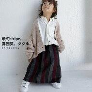 一点投入で映える。見るたびに好きになるストライプスカート・発売。(100)◎メール便可!