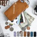 オリジナルiPhoneケース スタンド機能 アイフォンケース コインケース 小銭入れ ストラップリング 携帯ケース ウォレ…