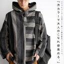 玄人的、渋みと味わいのある柄使い。フーデッドシャツ・1月18日20時〜再再販。「G」##×メール便不可!