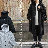 軽くてあたたか。絶妙な丈感とデザイン性がお洒落。裏起毛ロングコート・##×メール便不可!