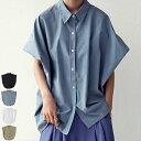 デザインスリーブトップス レディース トップス シャツ 半袖・4月10日0時〜再販。メール便不可 母の日