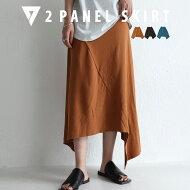 「SEAVEN」2-PANELSKIRT2パネルスカート・3月10日0時〜発売。メール便不可