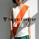 「SEAVEN」TASUKI TANK TOP タスキタンクトップ・6月14日10時〜再販。(80)メール便可 父の日
