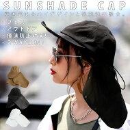 BESさんプロデュース!日よけキャップ帽子レディース・6月19日10時〜発売。発送は6/29〜順次。メール便不可