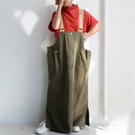 サロペットスカート ワンピース ハントベスト 綿 送料無料・10月9日10時〜再再販。メール便不可