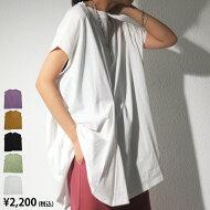 デザイントップスTシャツレディース半袖フロントタック・メール便不可