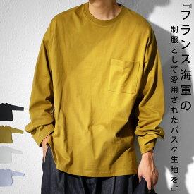 バスク ロンT Tシャツ メンズ トップス 綿100 長袖・8月14日10時〜発売。メール便不可【Z】