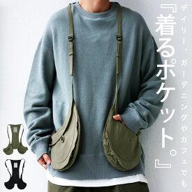 ポケットベスト ベスト メンズ トップス 綿100 送料無料・9月24日10時〜発売。メール便不可【Z】